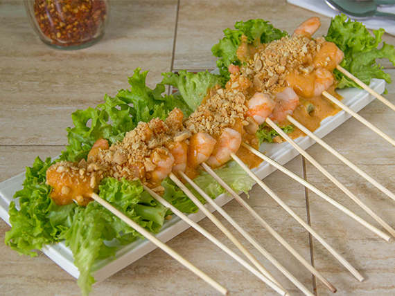 Sate-kung