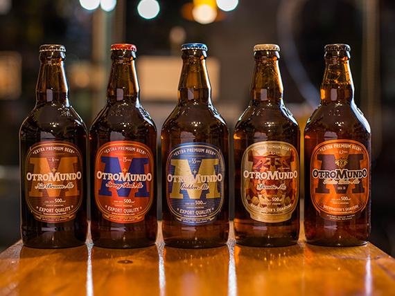 Cerveza Otro Mundo 500 ml
