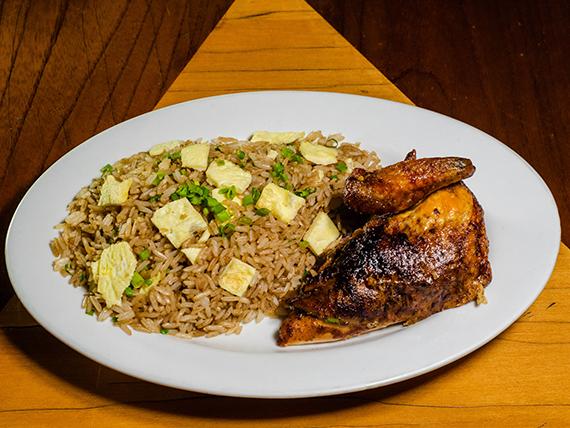 1/4 pollo a la brasa con arroz chaufa