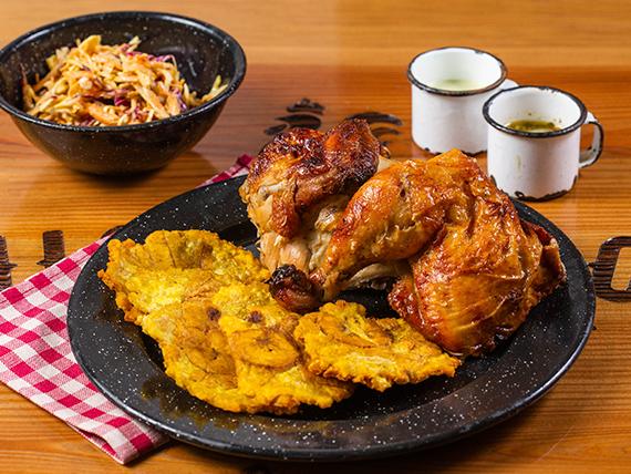 Combo 2 - 1/2 Pollo + acompañante + arroz o patacones + bebida