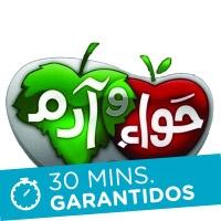 Adam & Hawa Restaurante Árabe Express