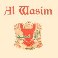 Al Wasim