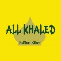 All Khaled