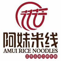 Amui Rice Noodles