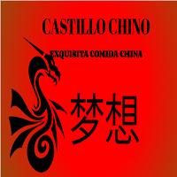 Castillo Chino
