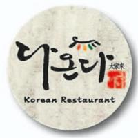 Daonda - Comida Coreana