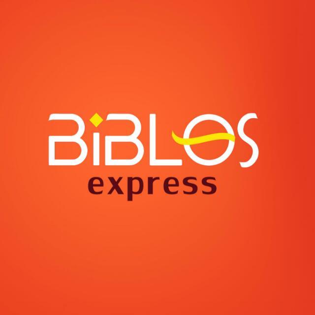 Biblos Express