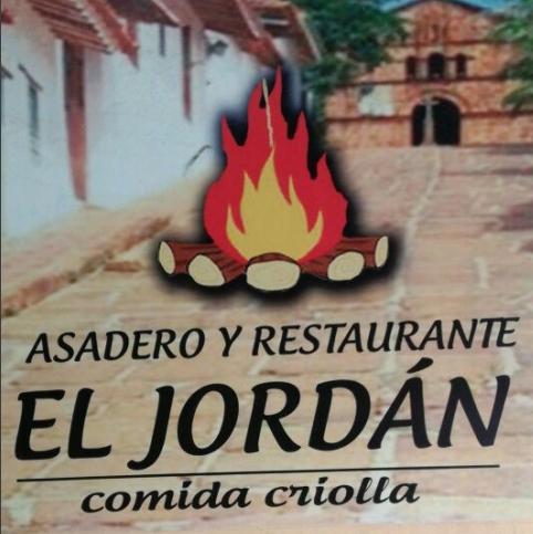 El Jordán
