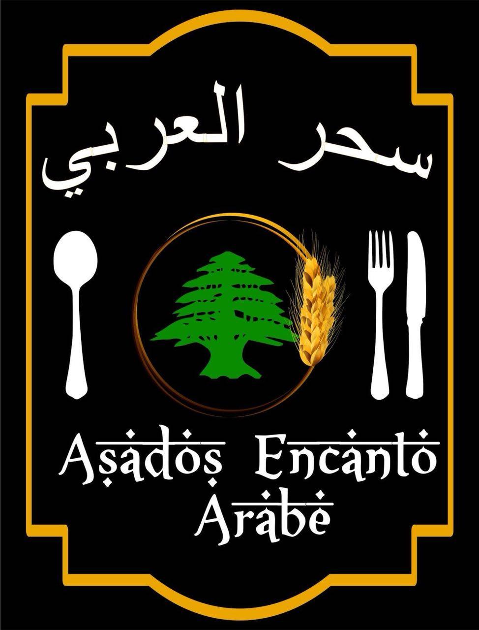 Asados Encanto Árabe