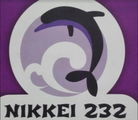 Nikkei 232 San Antonio