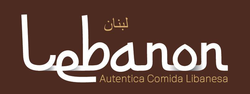 Lebanon Restaurante
