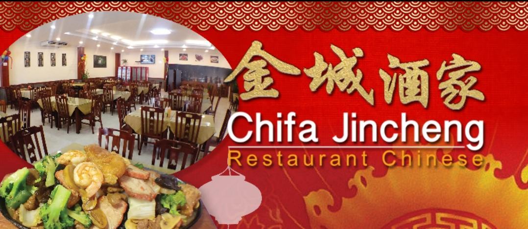 Chifa Jincheng
