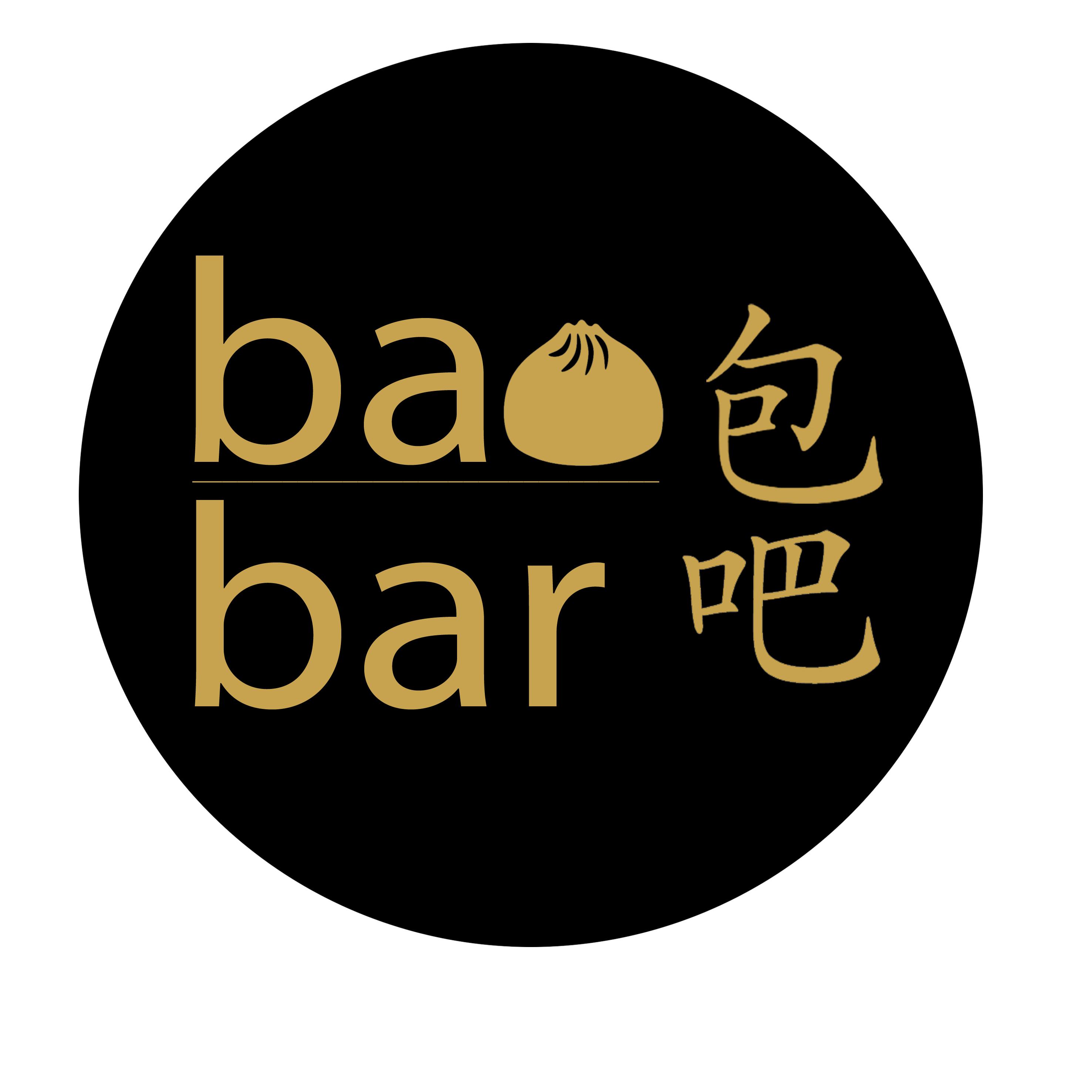 Baobar Singapur