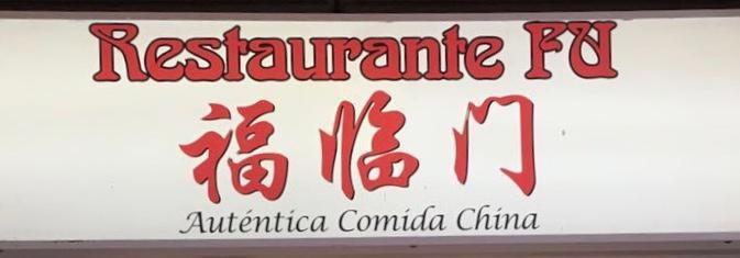 Restaurante FU Bogotá