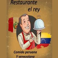 El Rey Peruano