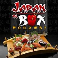 Japan in Box