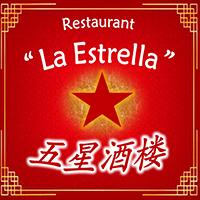 La Estrella - Comida China