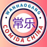 Chang Le