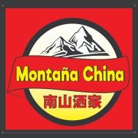 Restaurant Montaña China