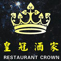 Comida China Crown