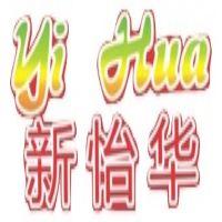 Restaurante Nuevo Yihua Oriental