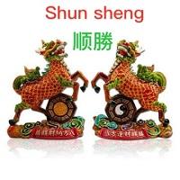 Shun Sheng