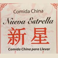 Nueva Estrella - Comida China Quilicura