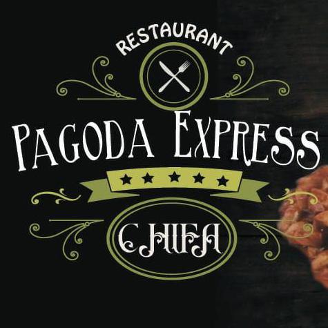 Pagoda Express