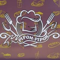 Pipom Pipom