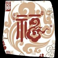 Restaurant Fu Yi