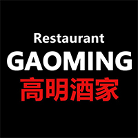 Gao Ming - Comida China