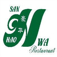 Restaurant Hao Hwa