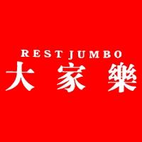 Restaurante Jumbo
