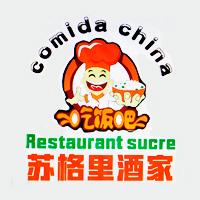 Restaurante Sucre - Comida China