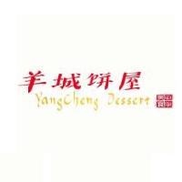 Restaurante Yang Cheng