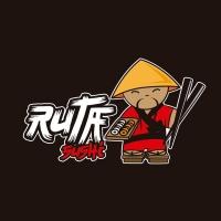 Ruta sushi