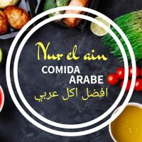 Shawarma Nur El Ain