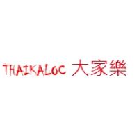 Thaikaloc