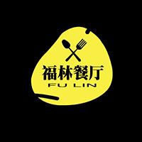 Fu Lin