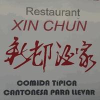 Xin Chun