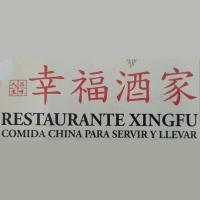 Xing Fu